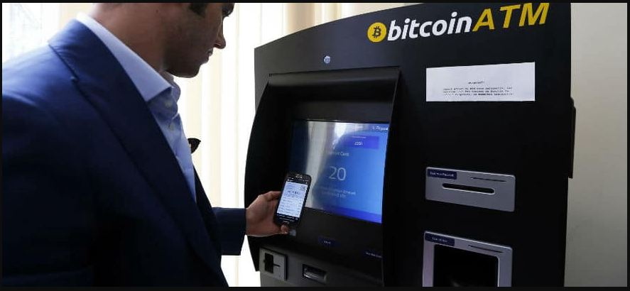 Click Here To Easily Know How To USE Bitcoin ATM Machine ...